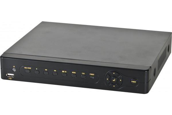 Kit videosurveillance 600TVL dvr + 2 cam int + 2 cam ext